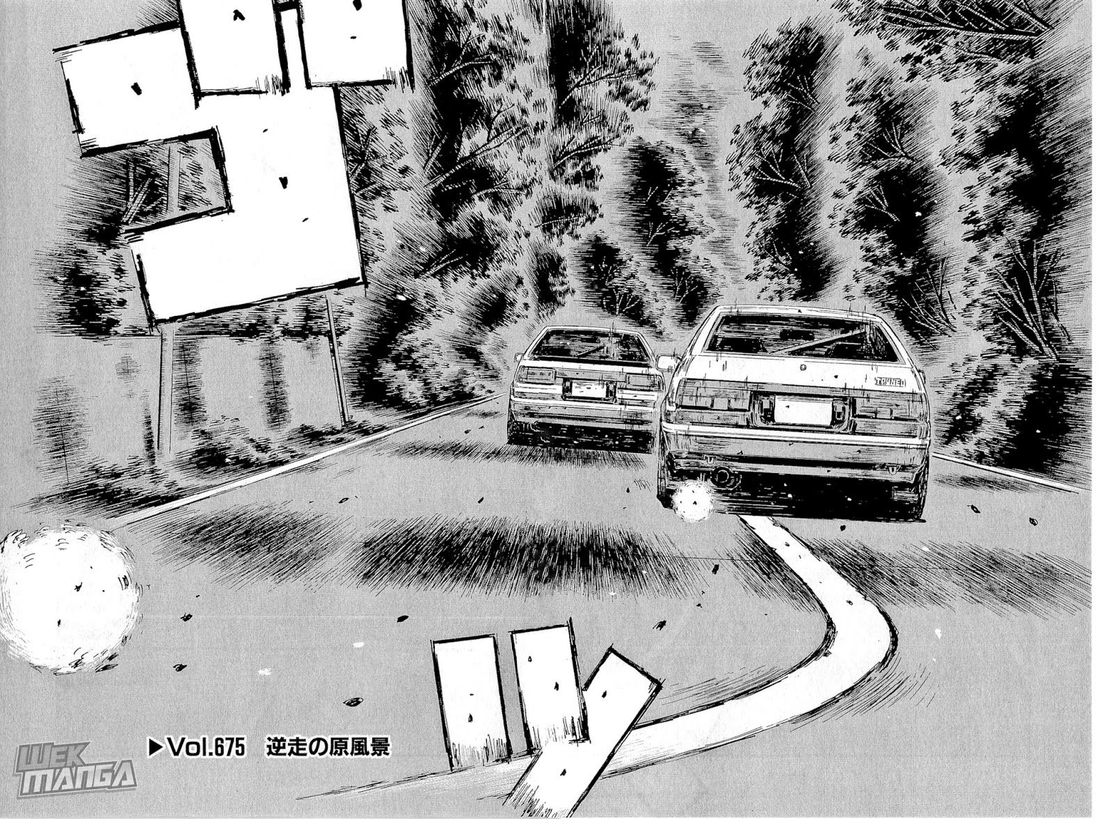 Initial D 675 Page 3