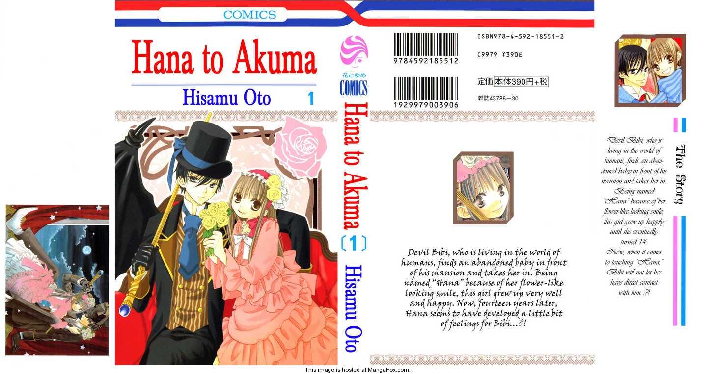 Hana to Akuma 1.1 Page 1