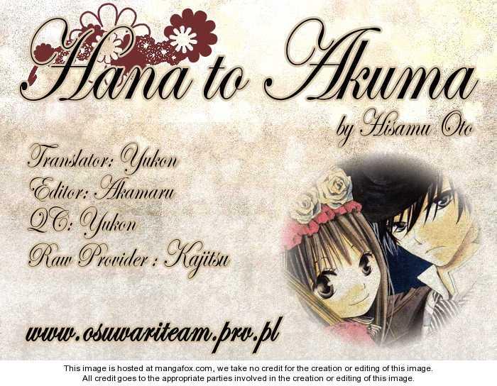 Hana to Akuma 2.1 Page 1
