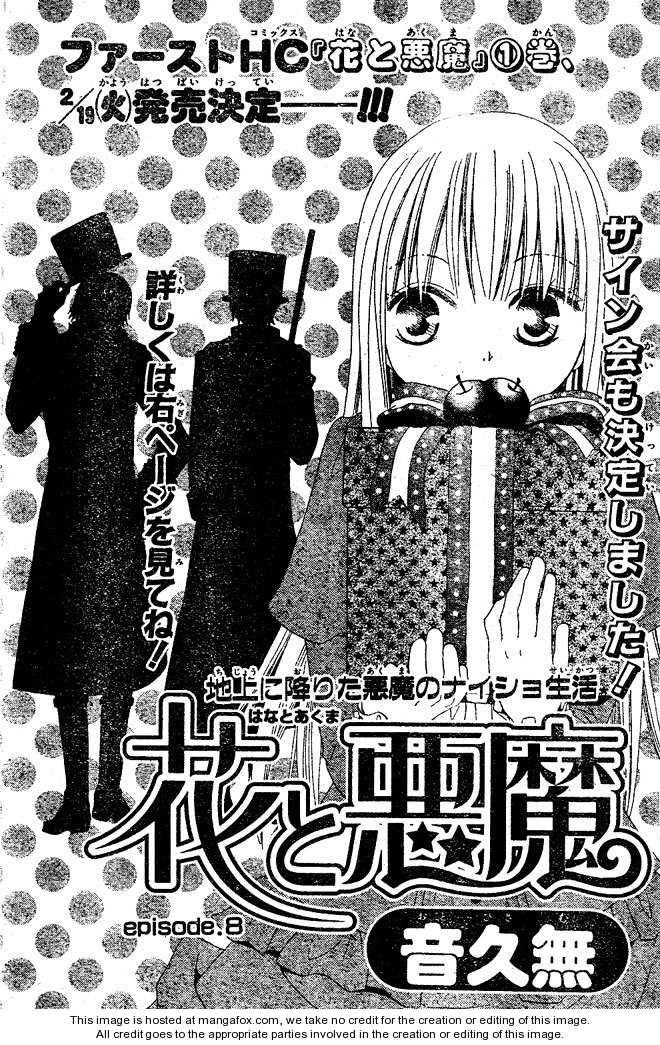Hana to Akuma 8 Page 1