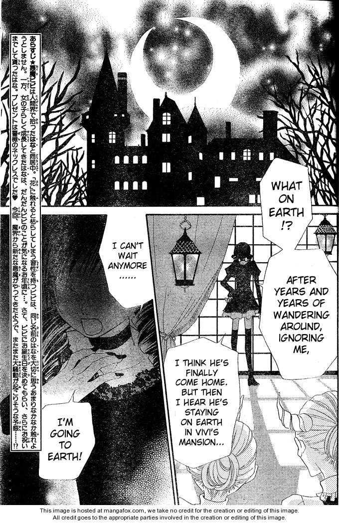 Hana to Akuma 9 Page 2