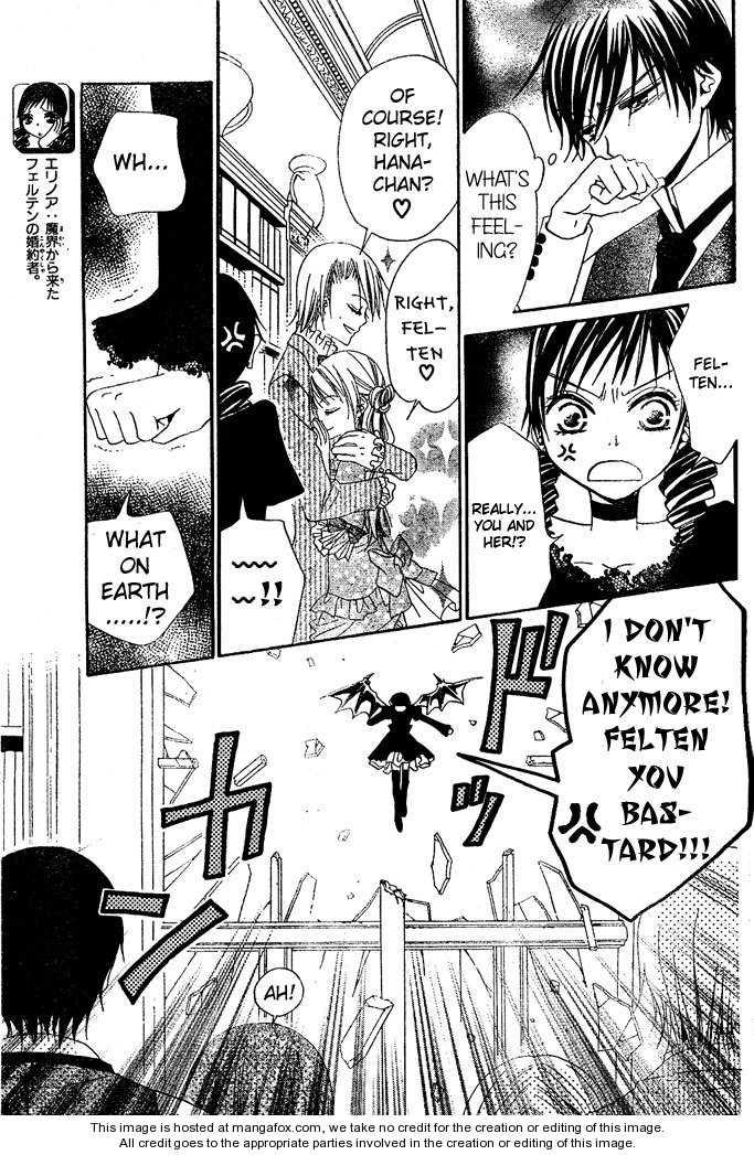 Hana to Akuma 10 Page 3