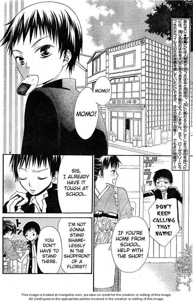 Hana to Akuma 16 Page 2