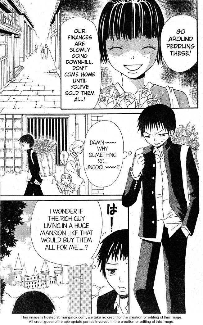 Hana to Akuma 16 Page 3