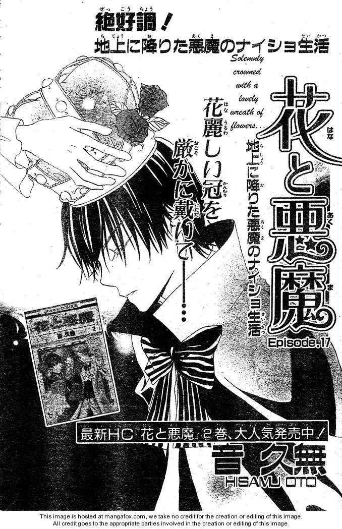 Hana to Akuma 17 Page 1