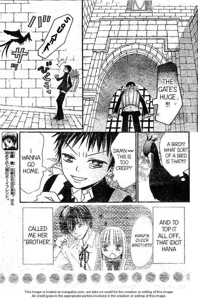 Hana to Akuma 17 Page 3
