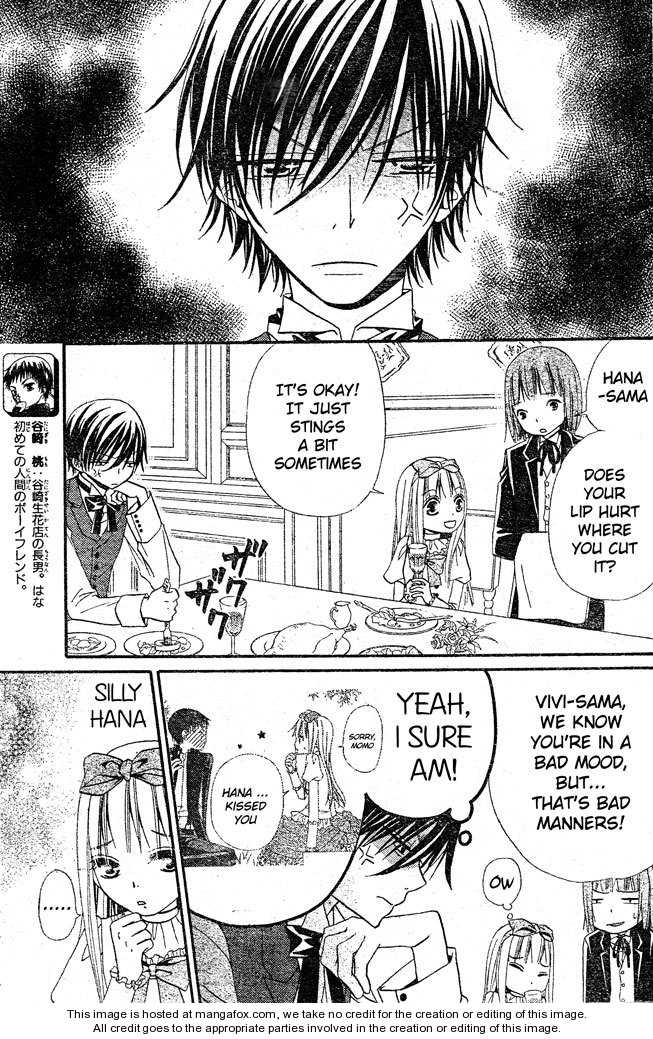 Hana to Akuma 21 Page 3