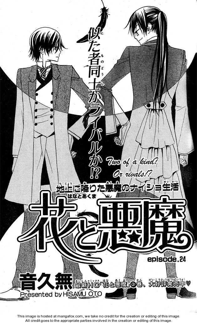 Hana to Akuma 24 Page 1