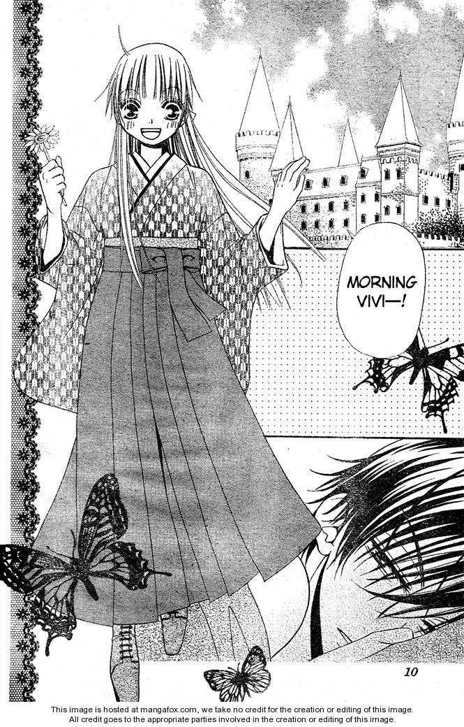 Hana to Akuma 28 Page 3