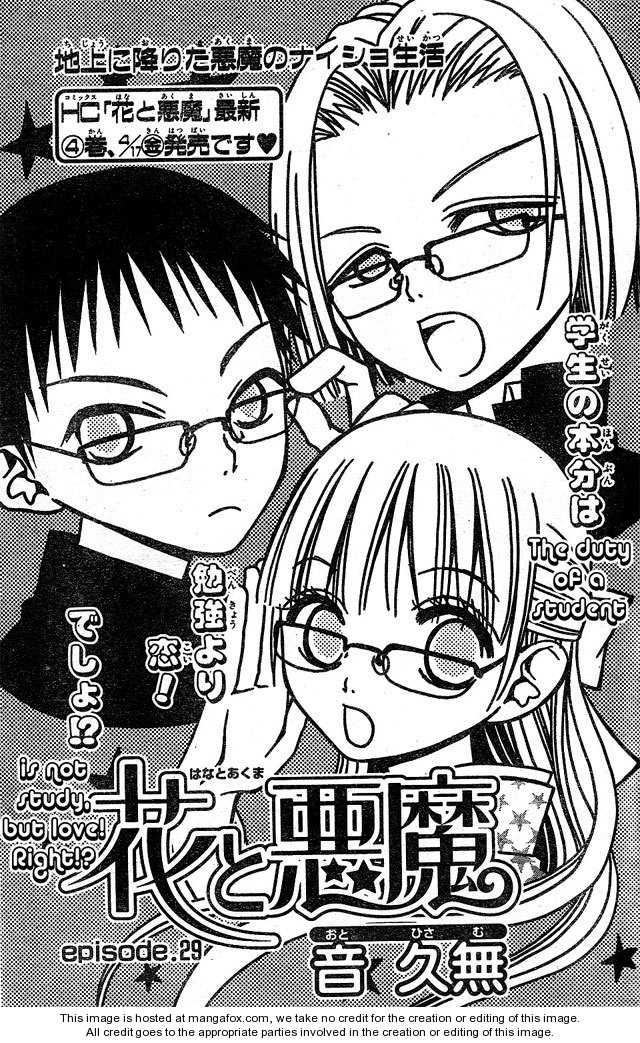 Hana to Akuma 29 Page 1