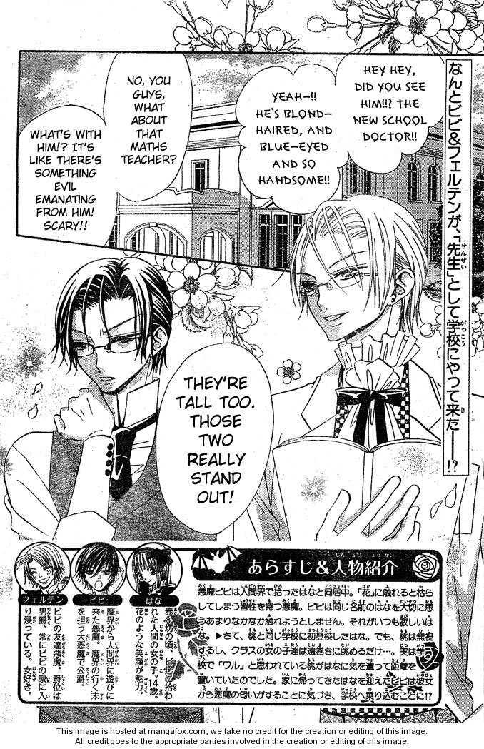 Hana to Akuma 29 Page 2