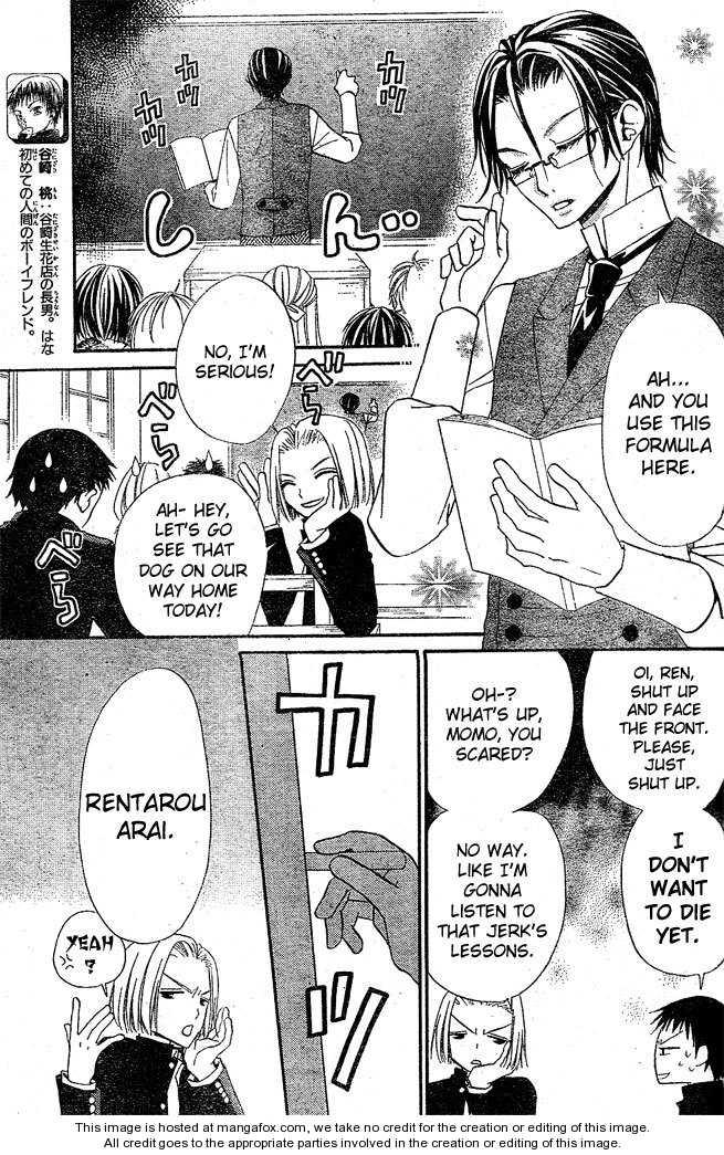 Hana to Akuma 29 Page 3
