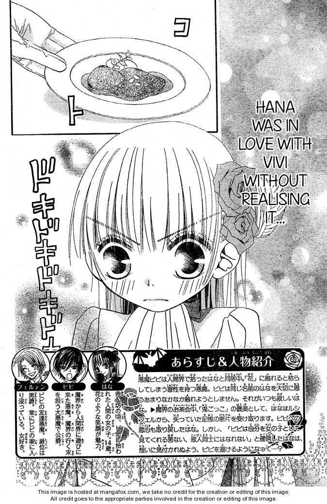 Hana to Akuma 39 Page 2