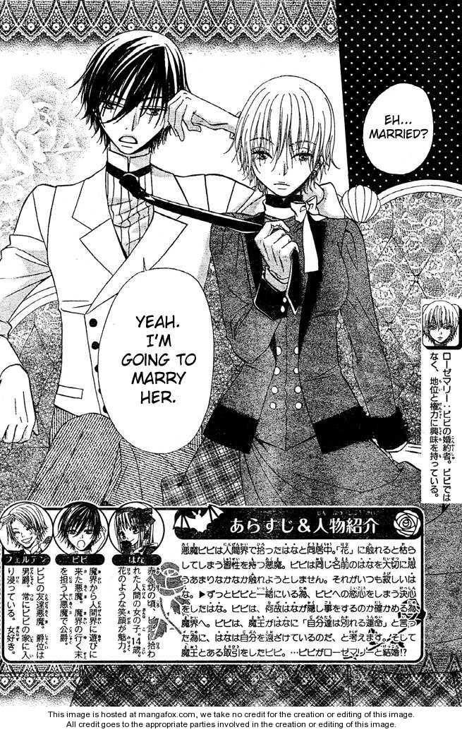 Hana to Akuma 43 Page 2