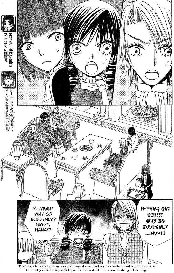 Hana to Akuma 43 Page 3