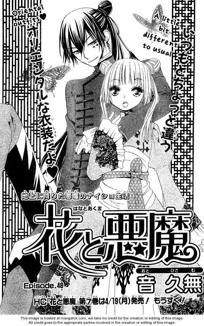 Hana to Akuma 48 Page 1