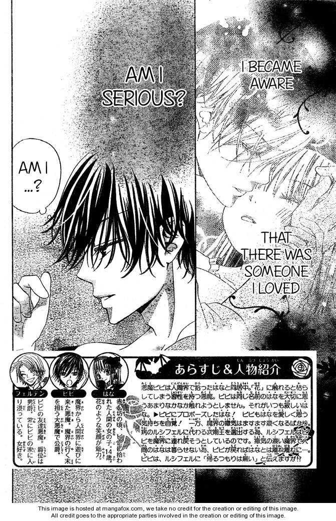 Hana to Akuma 48 Page 2