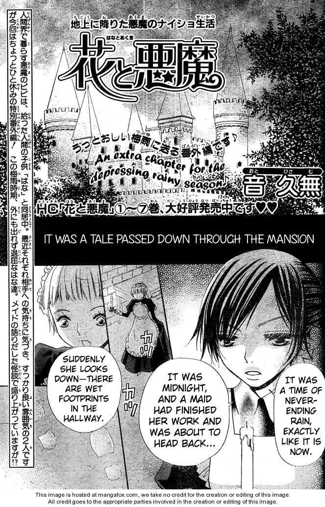 Hana to Akuma 49.2 Page 1