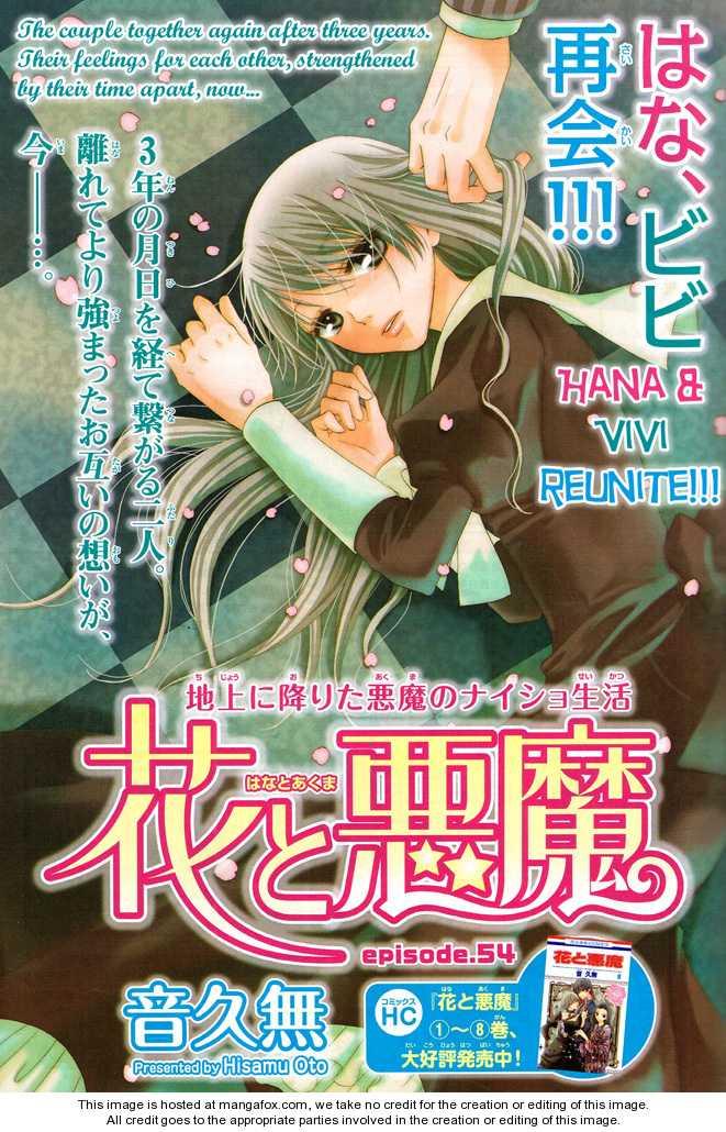 Hana to Akuma 54 Page 1