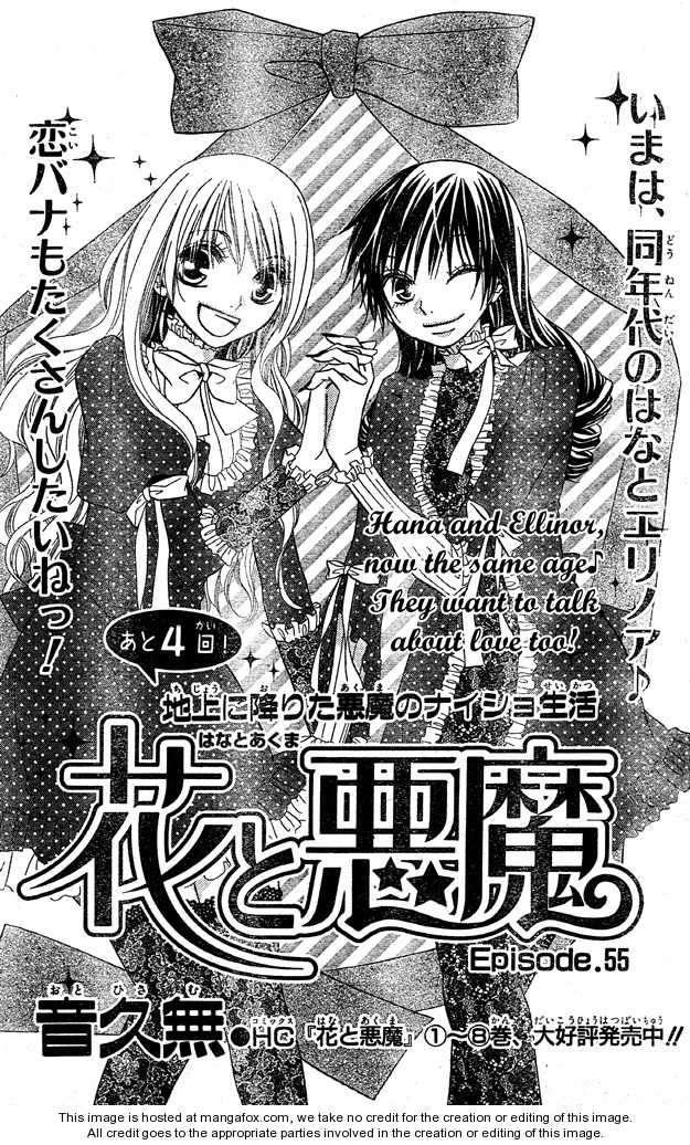 Hana to Akuma 55 Page 1
