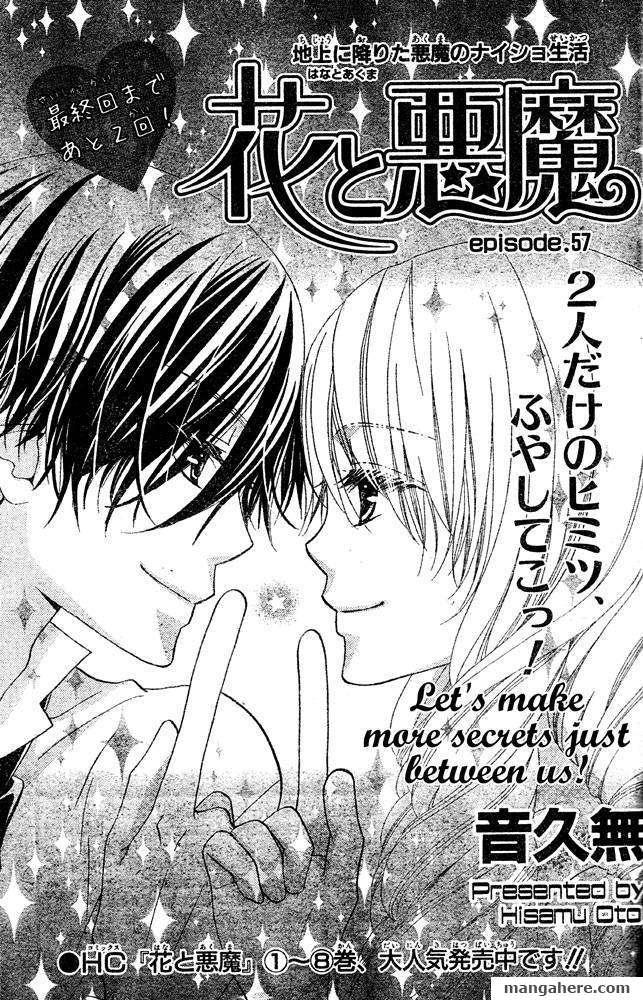 Hana to Akuma 57 Page 1