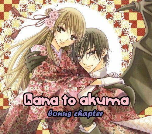 Hana to Akuma 58.5 Page 2
