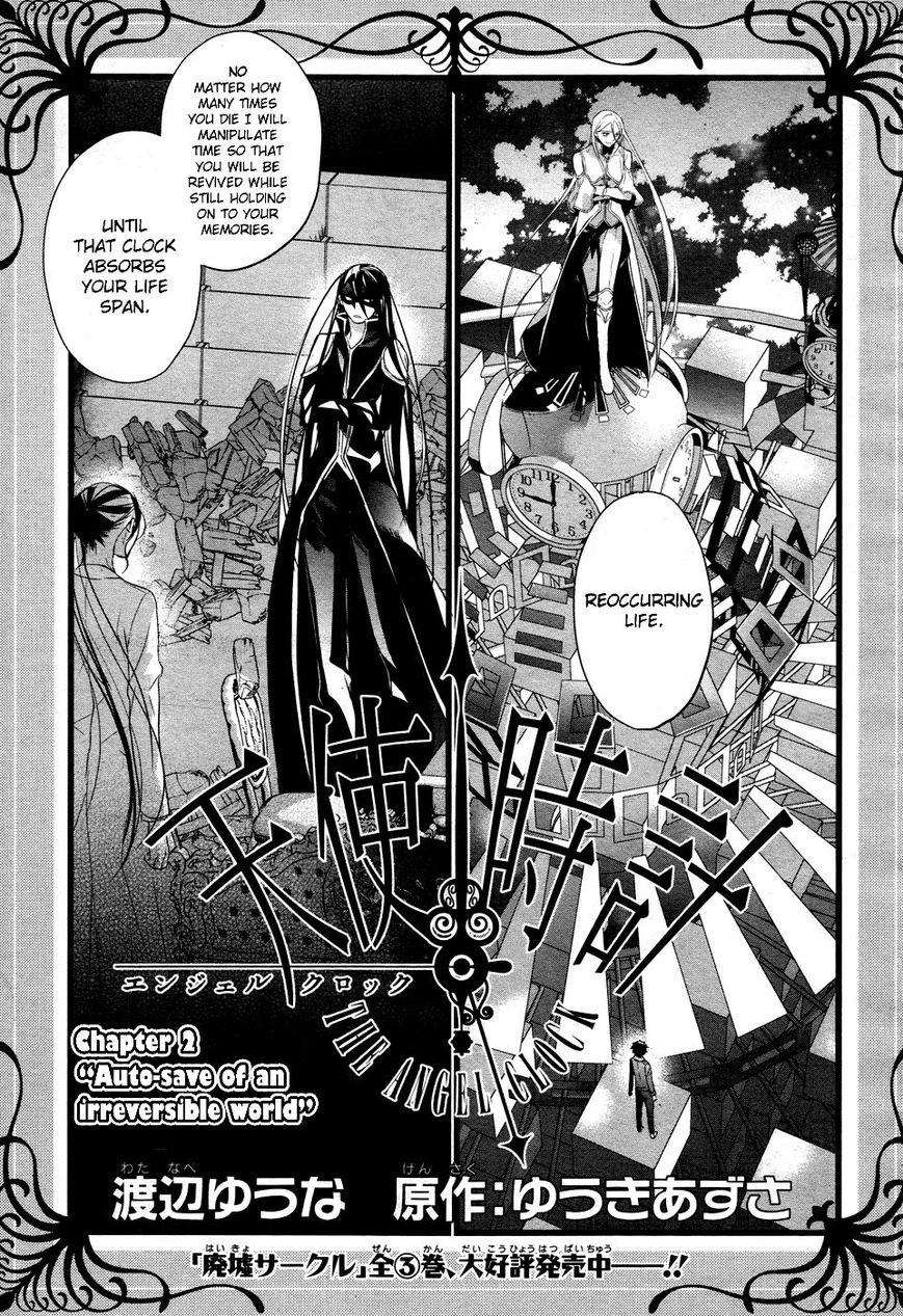 Tenshi Tokei 2 Page 2