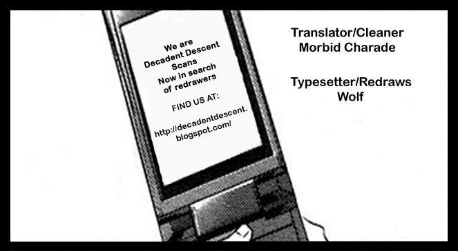 Tenshi Tokei 3 Page 1