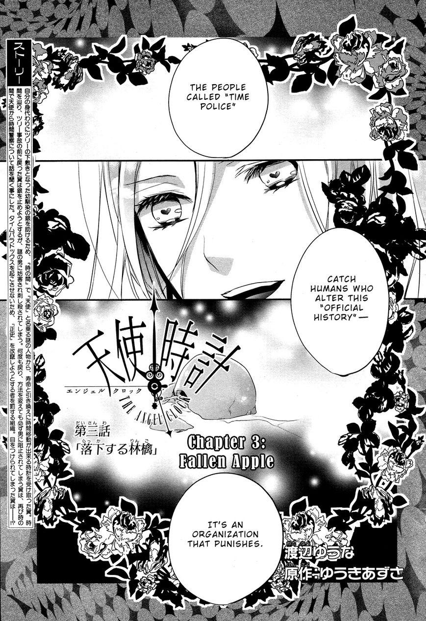 Tenshi Tokei 3 Page 2