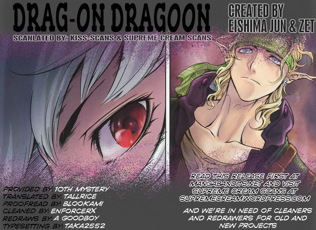Drag-On Dragoon - Shi ni Itaru Aka 2 Page 1