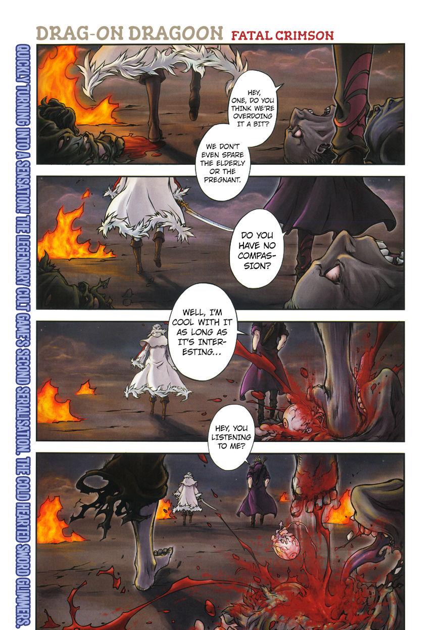 Drag-On Dragoon - Shi ni Itaru Aka 2 Page 2