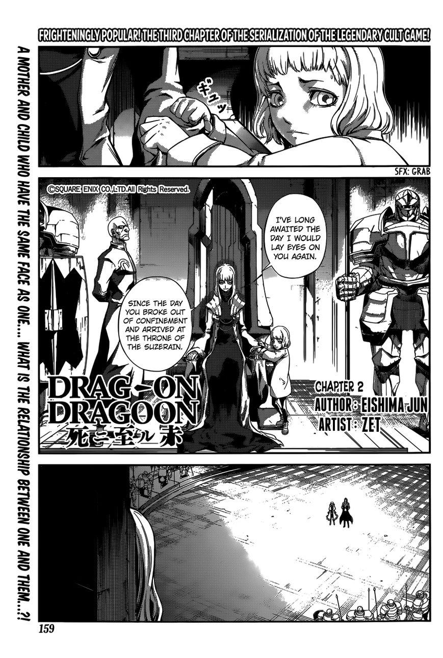 Drag-On Dragoon - Shi ni Itaru Aka 3 Page 2