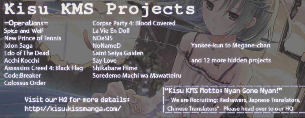Sword Art Online: Progressive 3 Page 2
