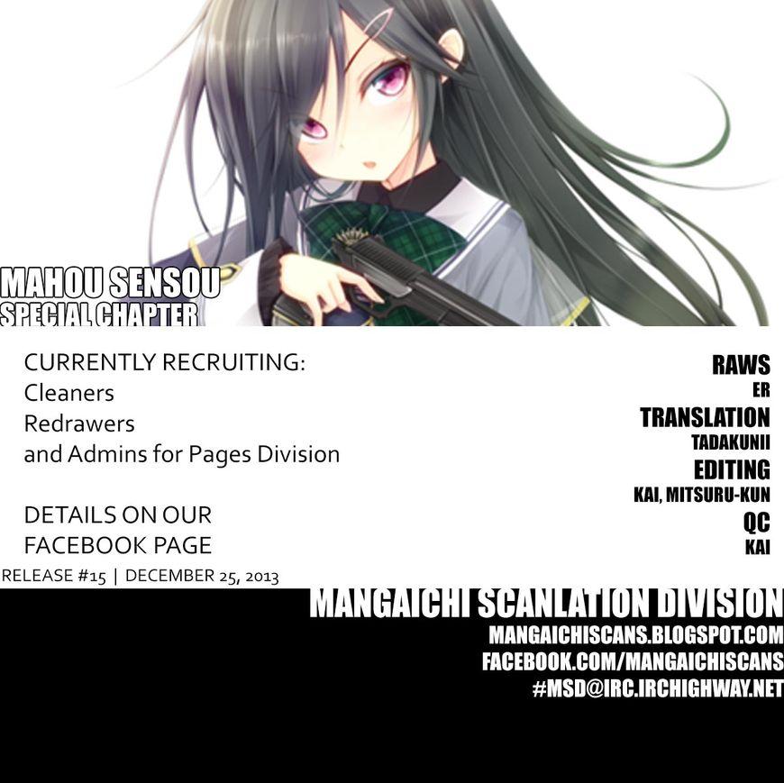 Mahou Sensou 6.5 Page 1