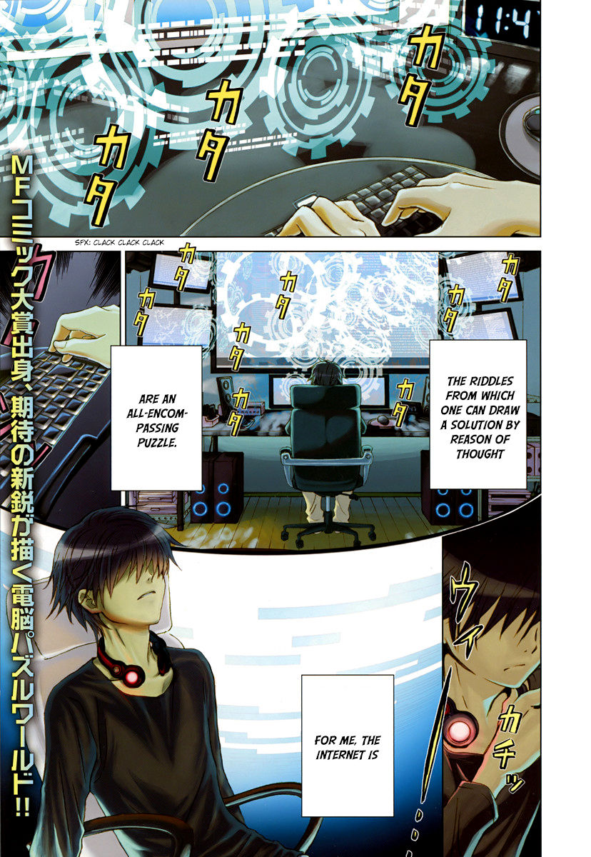 9 no Puzzle to Mahou Tsukai 1 Page 1