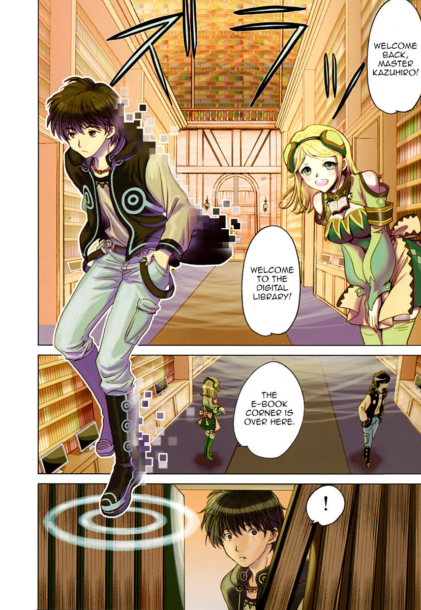 9 no Puzzle to Mahou Tsukai 1 Page 3