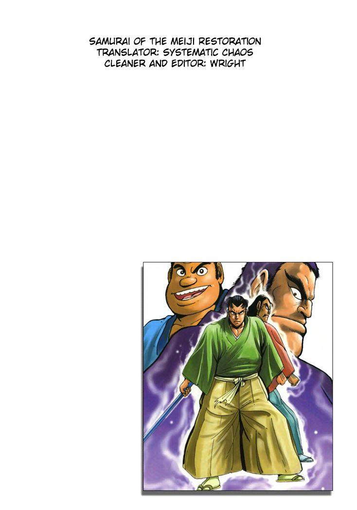 Samurai-tachi no Meiji Ishin 1 Page 1