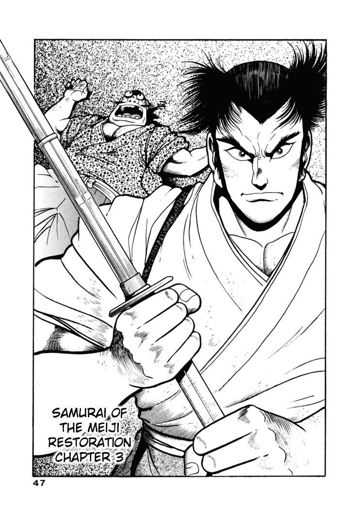 Samurai-tachi no Meiji Ishin 3 Page 2