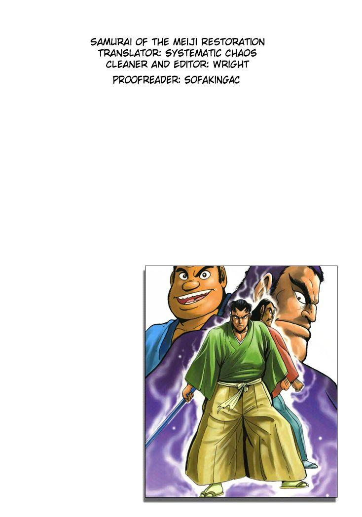 Samurai-tachi no Meiji Ishin 5 Page 1