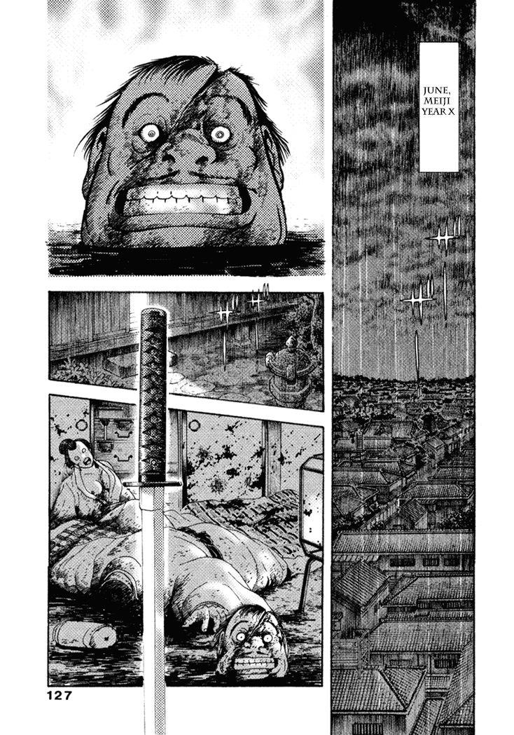 Samurai-tachi no Meiji Ishin 7 Page 2