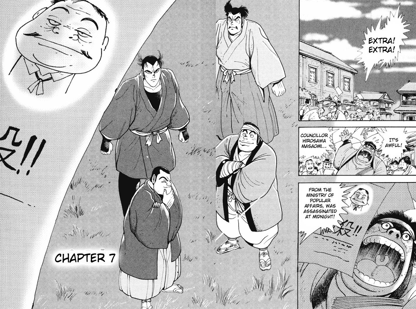Samurai-tachi no Meiji Ishin 7 Page 3