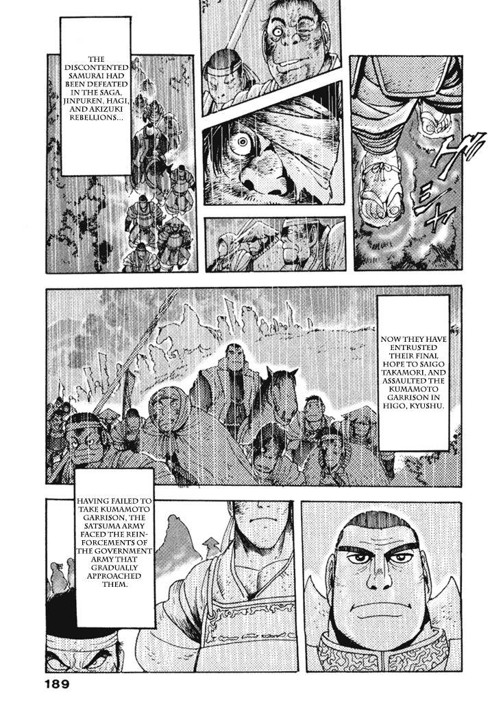 Samurai-tachi no Meiji Ishin 9 Page 2