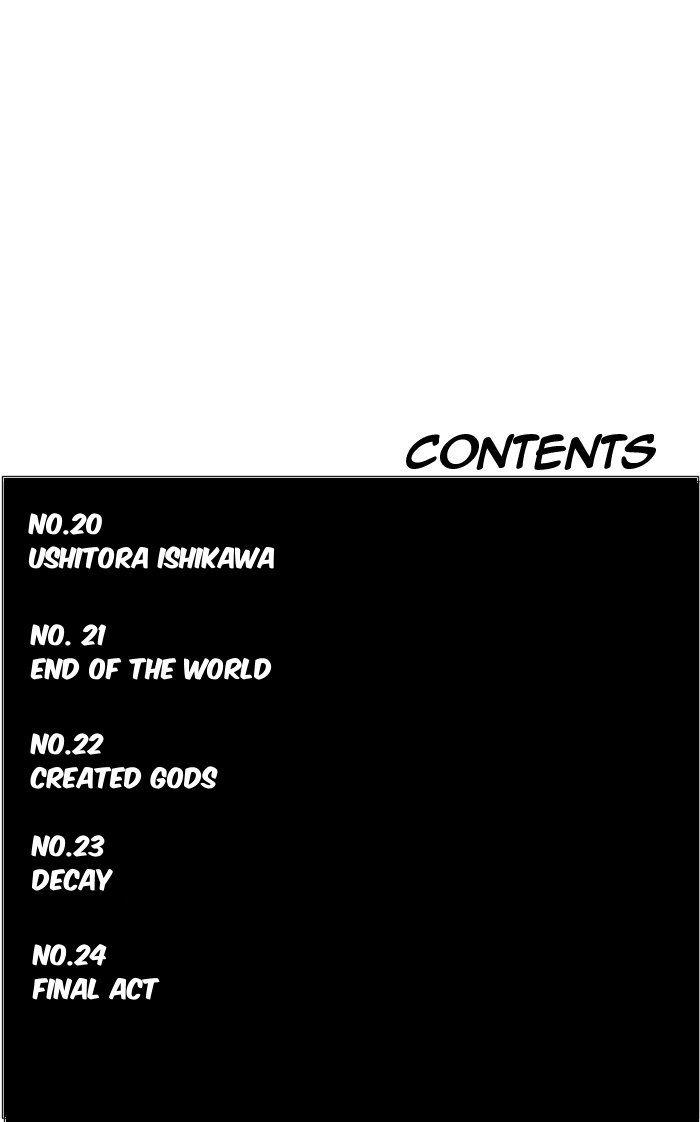 Kuruizaki no Hana 20 Page 3
