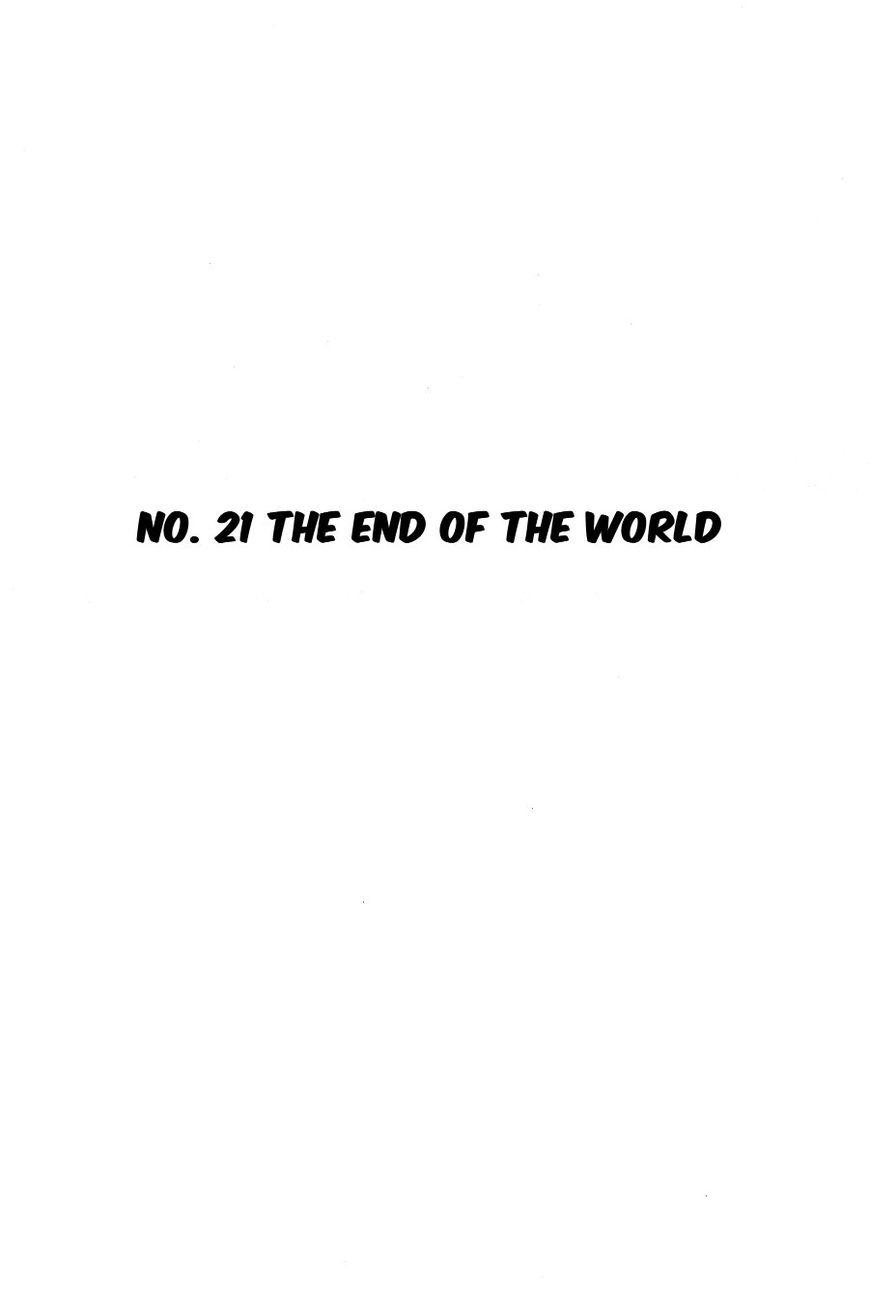 Kuruizaki no Hana 21 Page 1