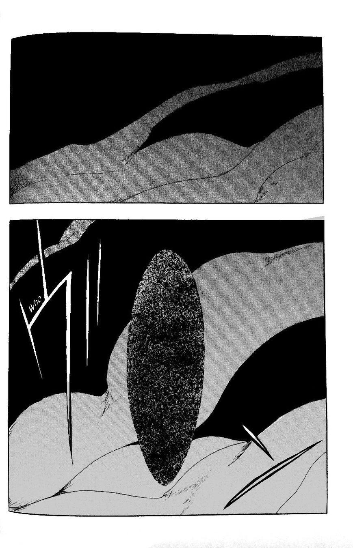 Kuruizaki no Hana 21 Page 2