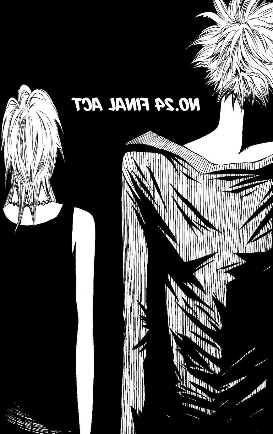 Kuruizaki no Hana 24 Page 2
