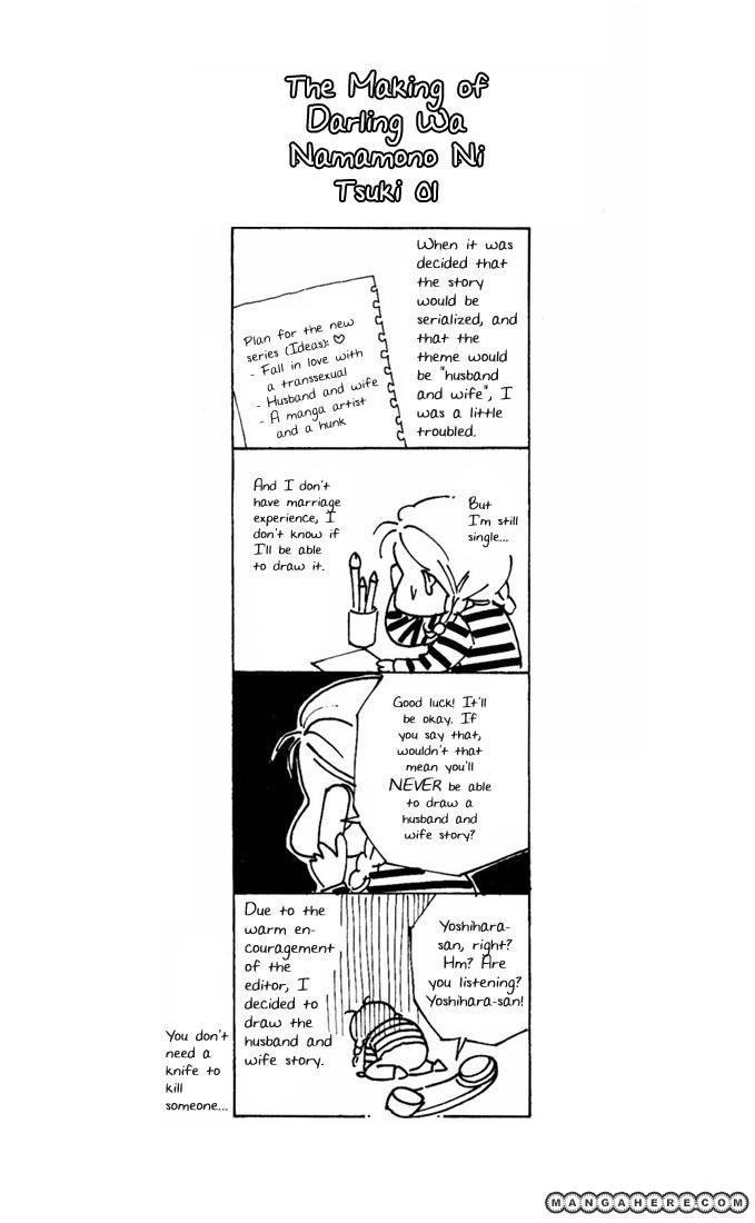Darling wa Namamono ni Tsuki 2 Page 2