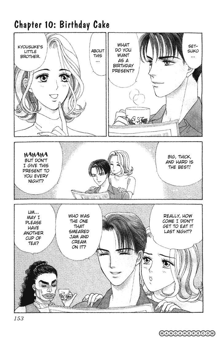 Darling wa Namamono ni Tsuki 10 Page 1