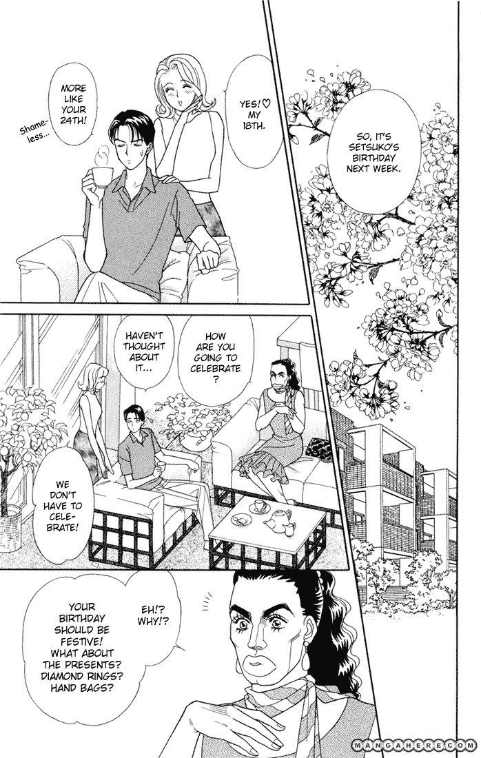 Darling wa Namamono ni Tsuki 10 Page 4