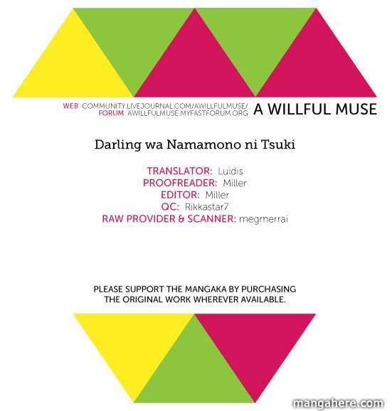 Darling wa Namamono ni Tsuki 40 Page 1